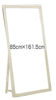 フラットカラースタンドミラー幅85cm ホワイト