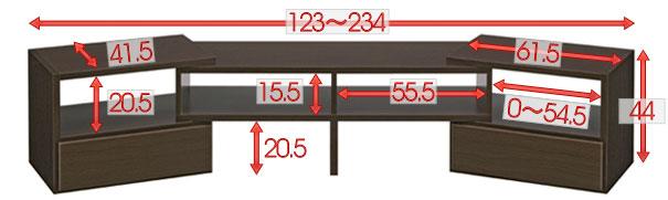 伸縮式TVボード サイズ図